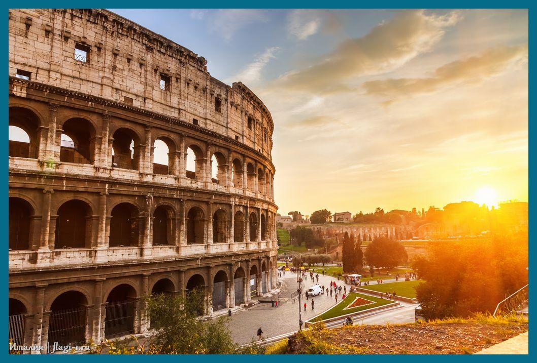 Italiya. Fotografii 001 - Флаги стран - Италия | IT