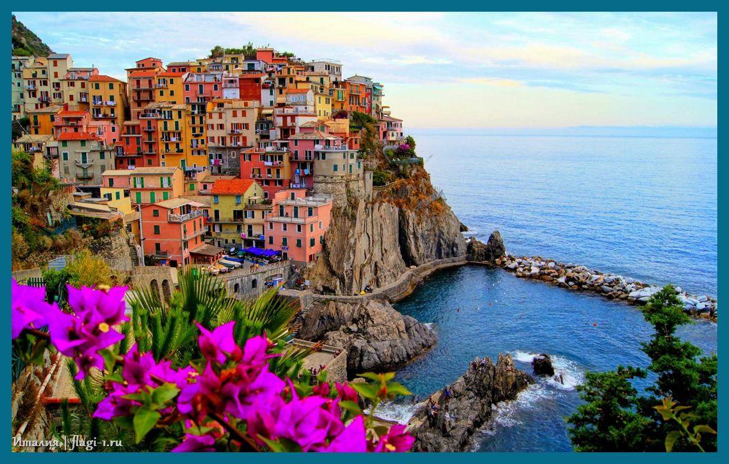 Italiya. Fotografii 004 - Флаги стран - Италия | IT
