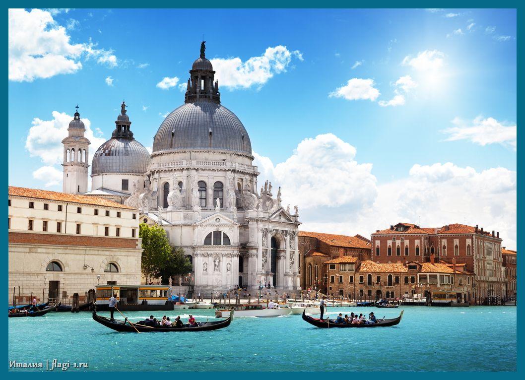 Italiya. Fotografii 006 - Флаги стран - Италия | IT