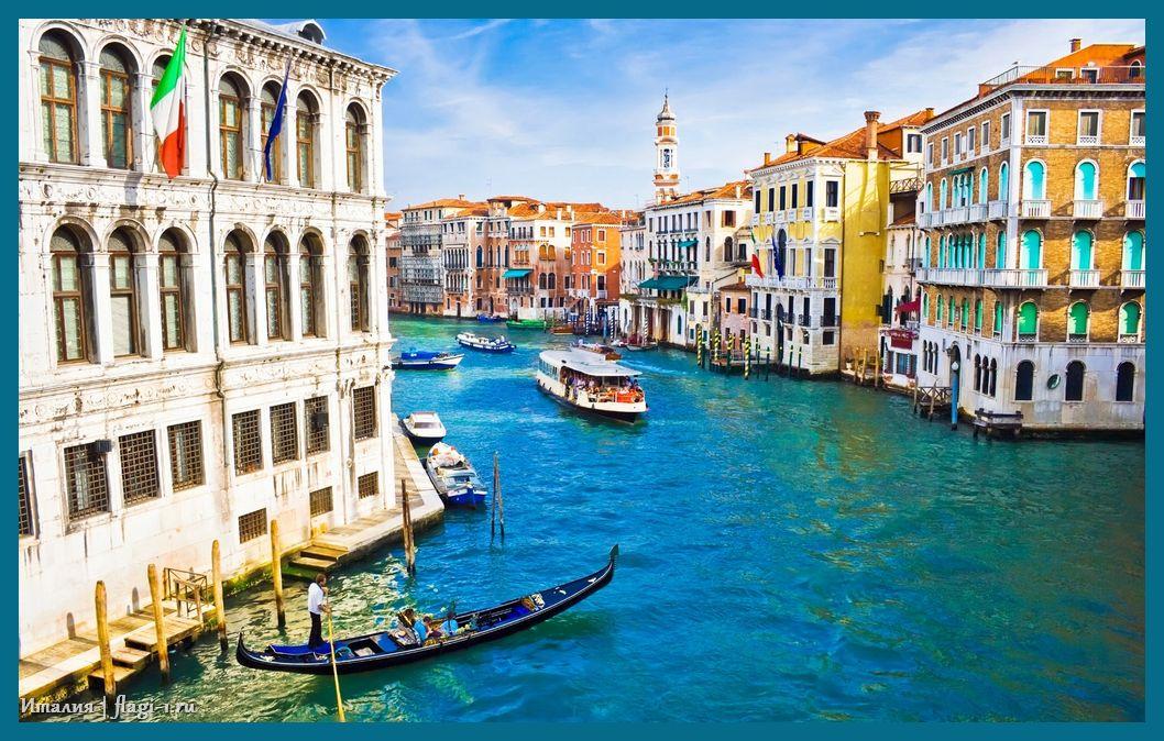 Italiya. Fotografii 014 - Флаги стран - Италия | IT