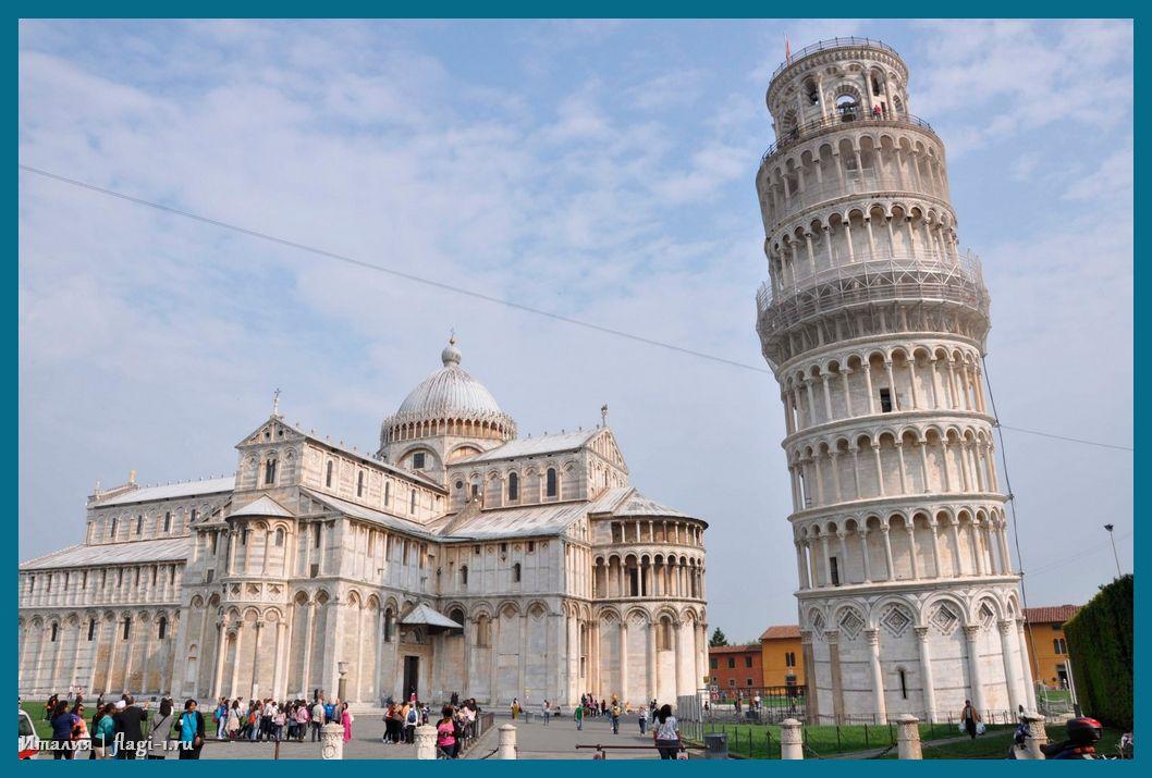 Italiya. Fotografii 018 - Флаги стран - Италия | IT