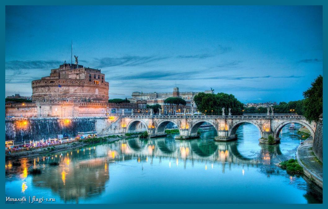 Italiya. Fotografii 021 - Флаги стран - Италия | IT