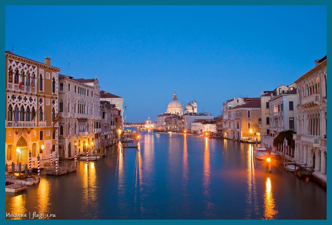 Italiya. Fotografii 022 - Флаги стран - Италия | IT