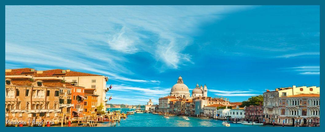 Italiya. Fotografii 025 - Флаги стран - Италия | IT