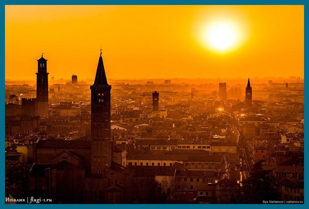 Italiya. Fotografii 026 - Флаги стран - Италия | IT