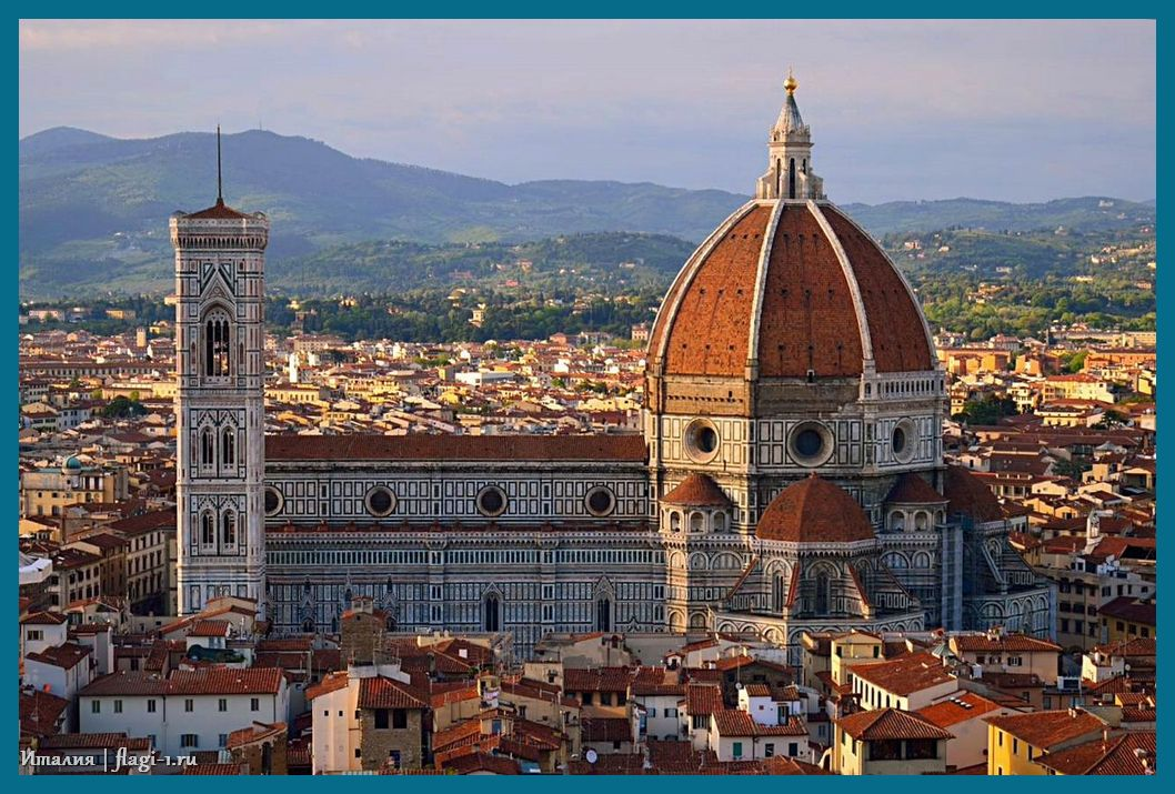 Italiya. Fotografii 028 - Флаги стран - Италия | IT