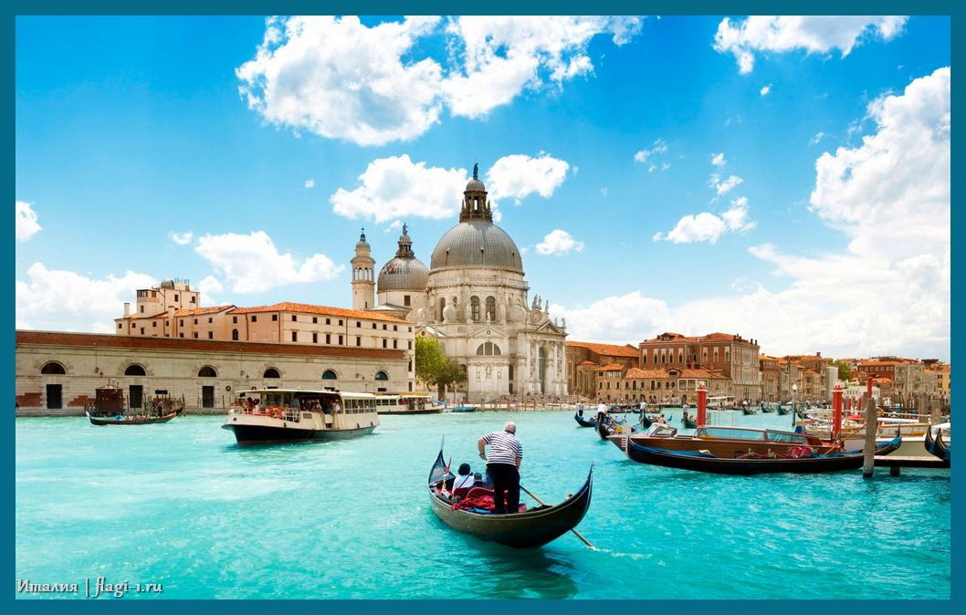 Italiya. Fotografii 029 - Флаги стран - Италия | IT