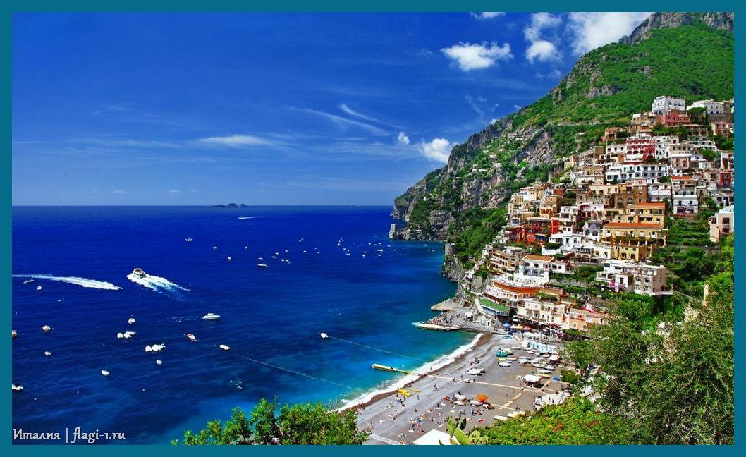 Italiya. Fotografii 031 - Флаги стран - Италия | IT