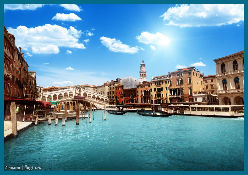Italiya. Fotografii 033 - Флаги стран - Италия | IT