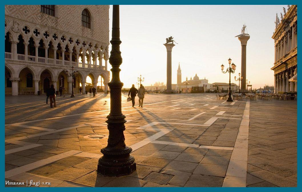 Italiya. Fotografii 036 - Флаги стран - Италия | IT