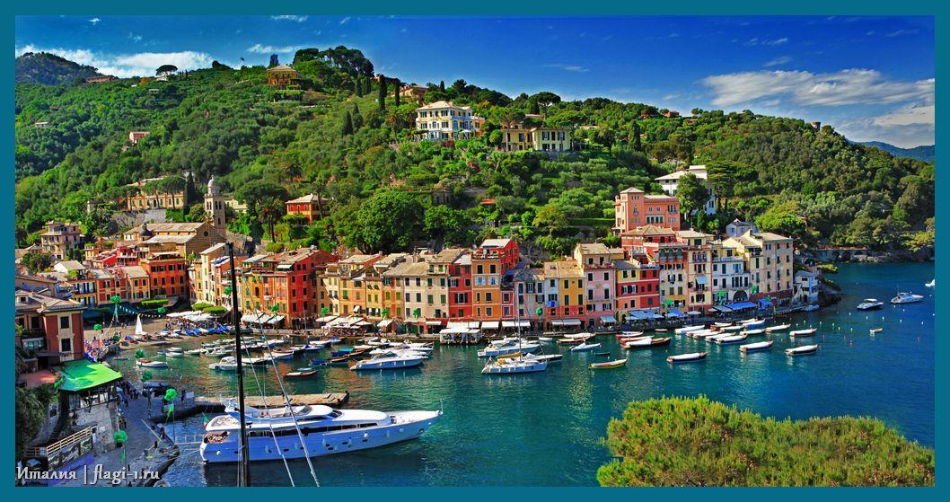Italiya. Fotografii 037 - Флаги стран - Италия | IT