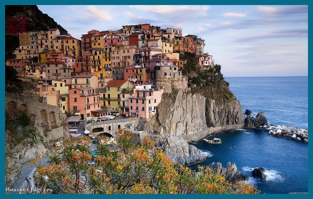 Italiya. Fotografii 039 - Флаги стран - Италия | IT