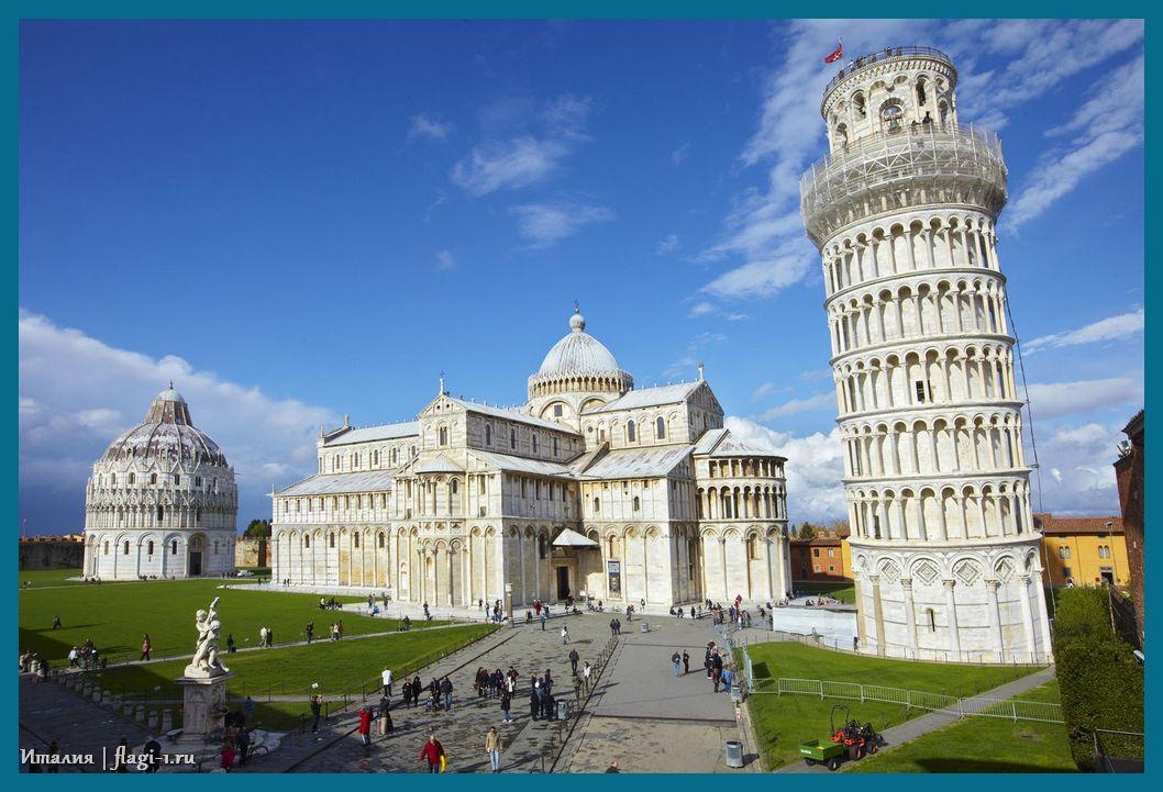 Italiya. Fotografii 041 - Флаги стран - Италия | IT
