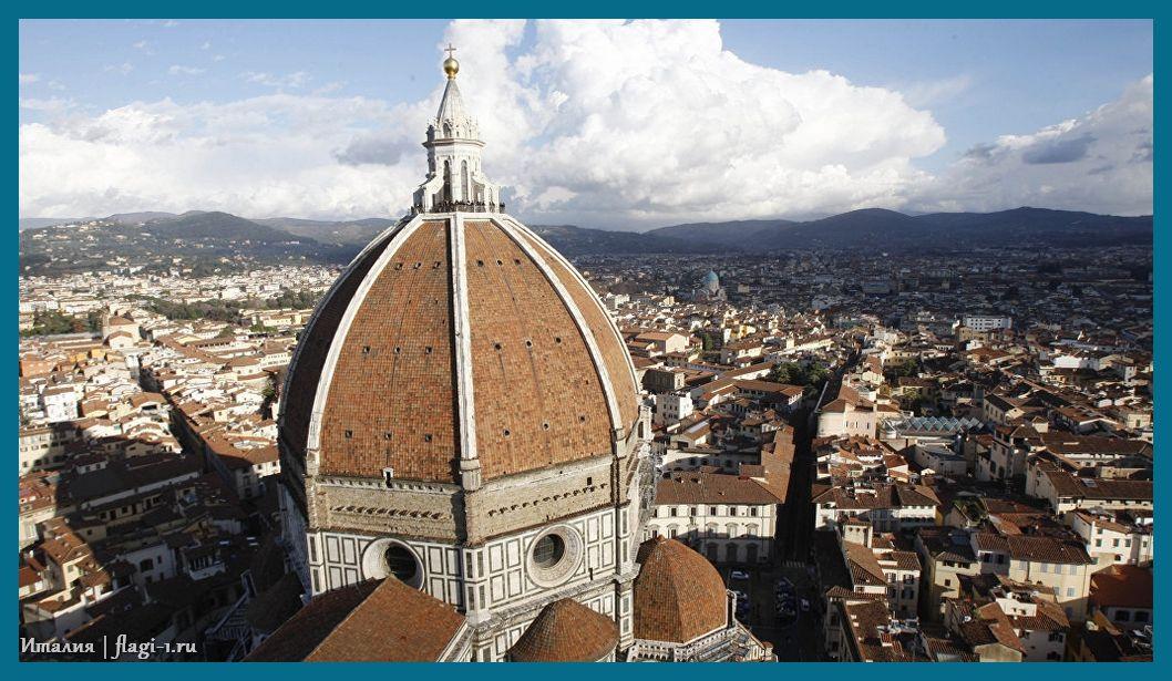 Italiya. Fotografii 042 - Флаги стран - Италия | IT