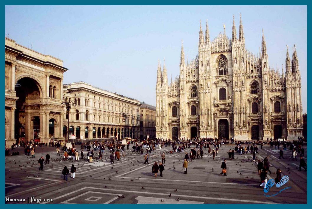 Italiya. Fotografii 043 - Флаги стран - Италия | IT