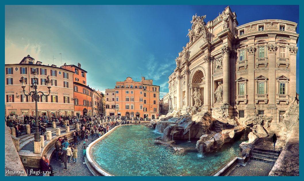 Italiya. Fotografii 044 - Флаги стран - Италия | IT