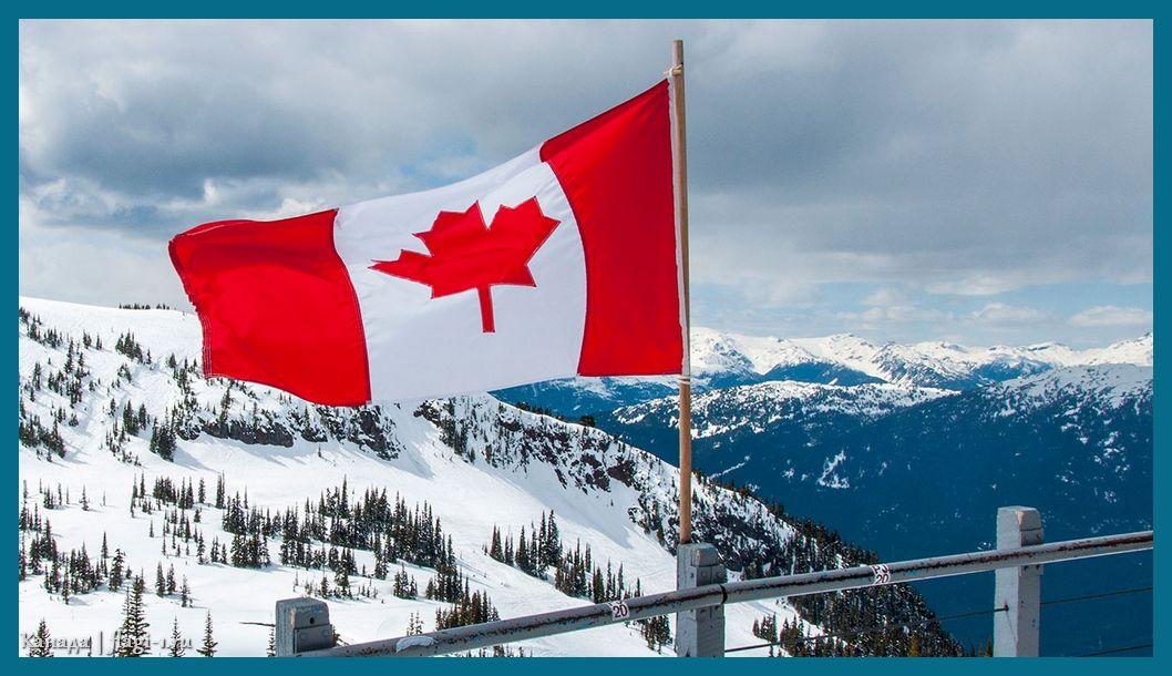 Kanada. Fotografii 001 - Флаги стран мира в HD! Цвета, значение и символика флагов - Канада | CA