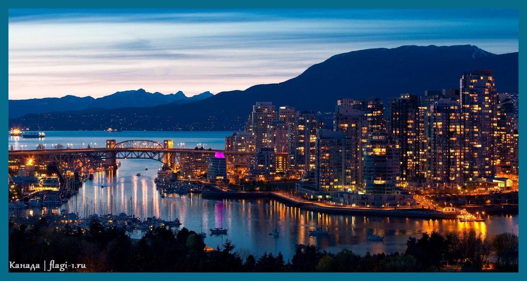 Kanada. Fotografii 005 - Флаги стран мира в HD! Цвета, значение и символика флагов - Канада | CA