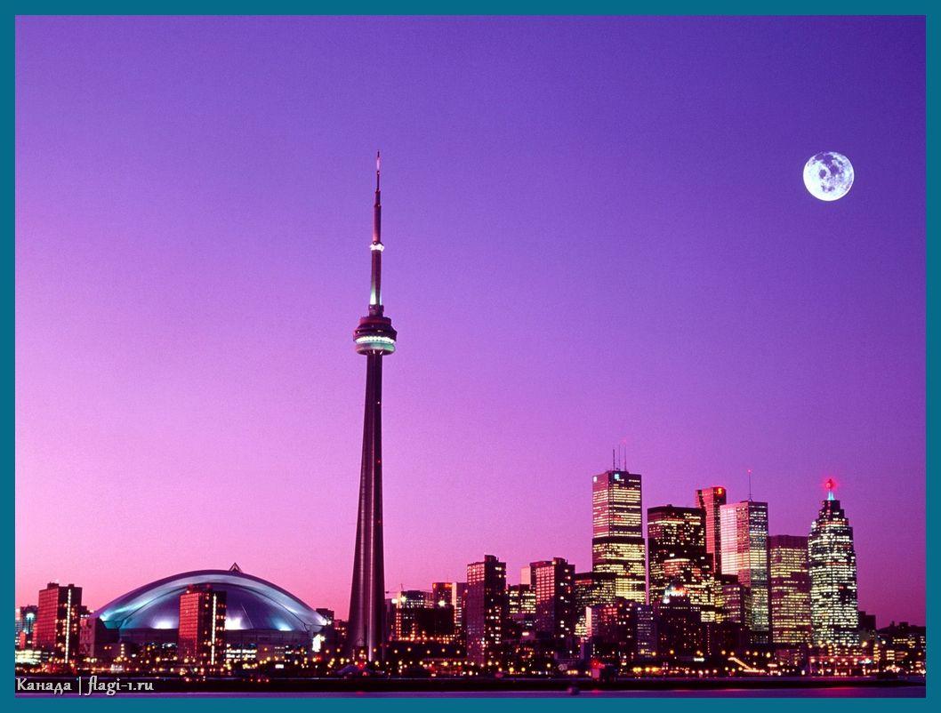 Kanada. Fotografii 013 - Флаги стран мира в HD! Цвета, значение и символика флагов - Канада | CA
