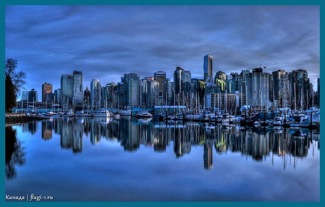 Kanada. Fotografii 019 - Флаги стран мира в HD! Цвета, значение и символика флагов - Канада | CA