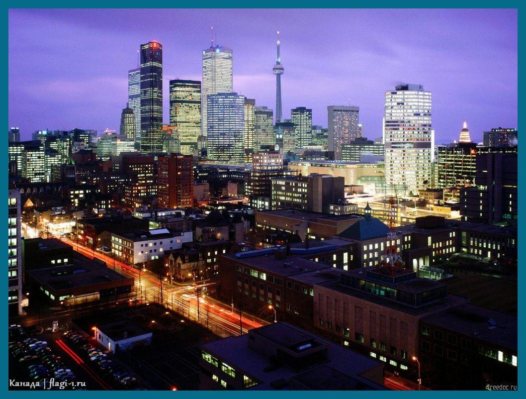 Kanada. Fotografii 020 - Флаги стран мира в HD! Цвета, значение и символика флагов - Канада | CA