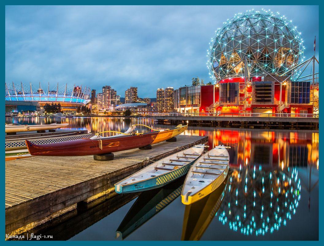 Kanada. Fotografii 029 - Флаги стран мира в HD! Цвета, значение и символика флагов - Канада | CA