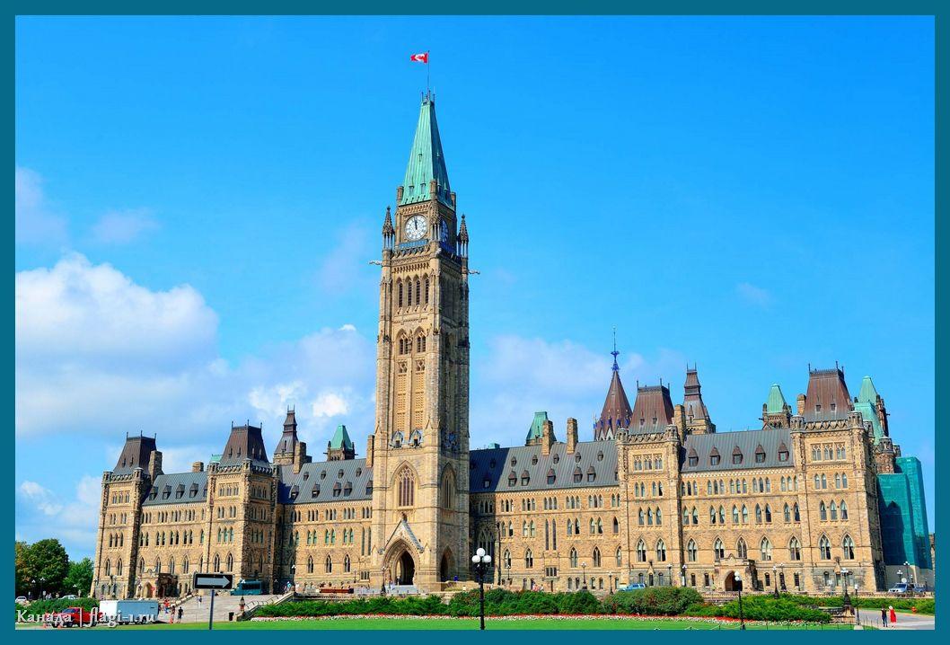 Kanada. Fotografii 031 - Флаги стран мира в HD! Цвета, значение и символика флагов - Канада | CA