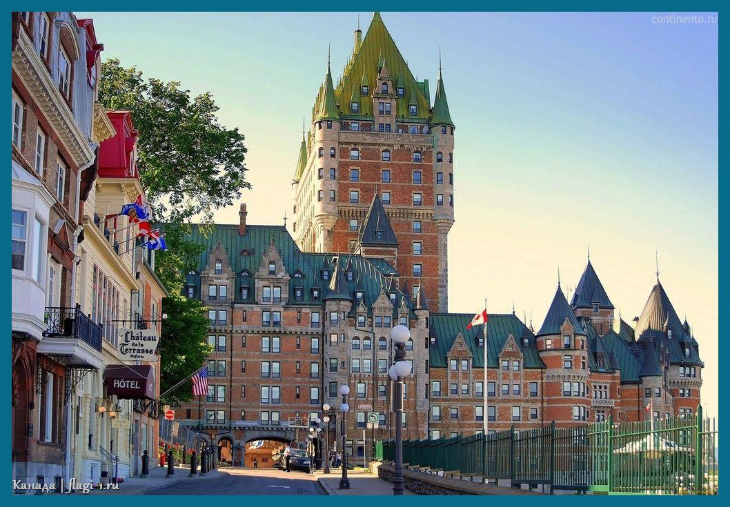 Kanada. Fotografii 032 - Флаги стран мира в HD! Цвета, значение и символика флагов - Канада | CA