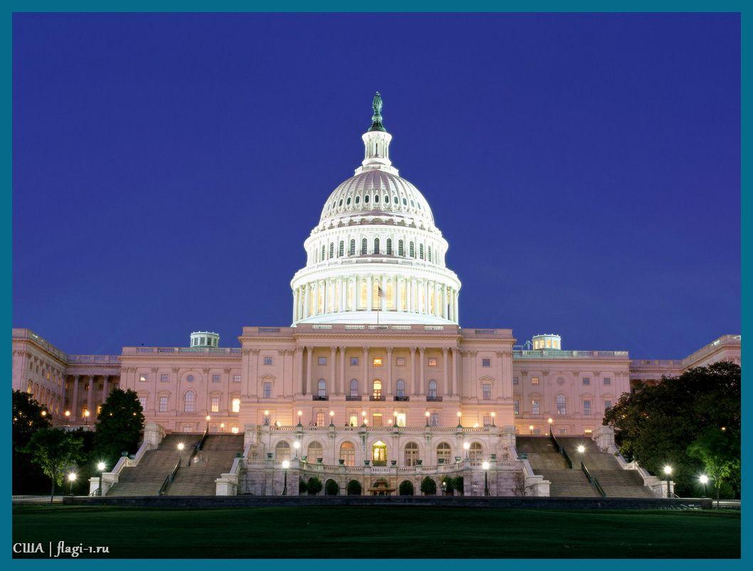 SSHA. Fotografii 004 - Флаги стран мира в HD! Цвета, значение и символика флагов - Соединенные Штаты Америки | US