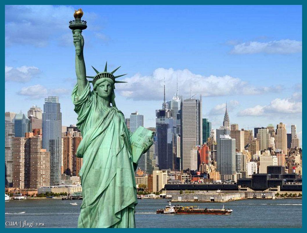 SSHA. Fotografii 019 - Флаги стран мира в HD! Цвета, значение и символика флагов - Соединенные Штаты Америки | US