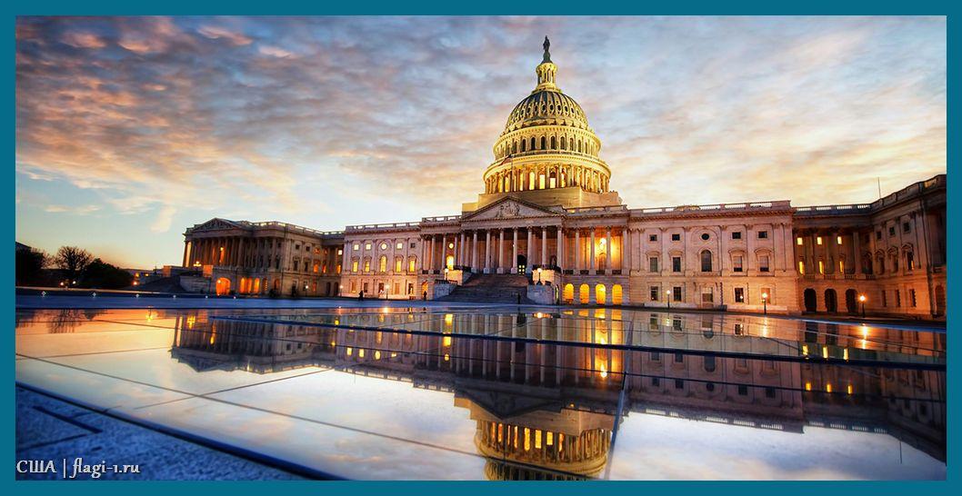SSHA. Fotografii 020 - Флаги стран мира в HD! Цвета, значение и символика флагов - Соединенные Штаты Америки | US