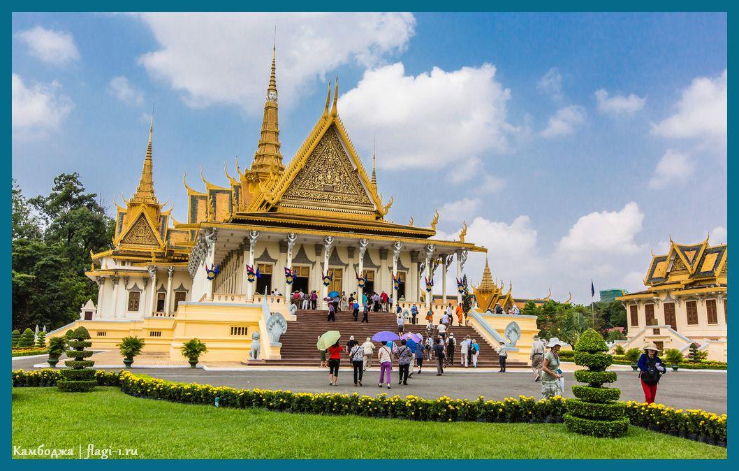 Strana Kambodzha fotografii. Flagi stran mira 27 - Флаги стран - Камбоджа   KH