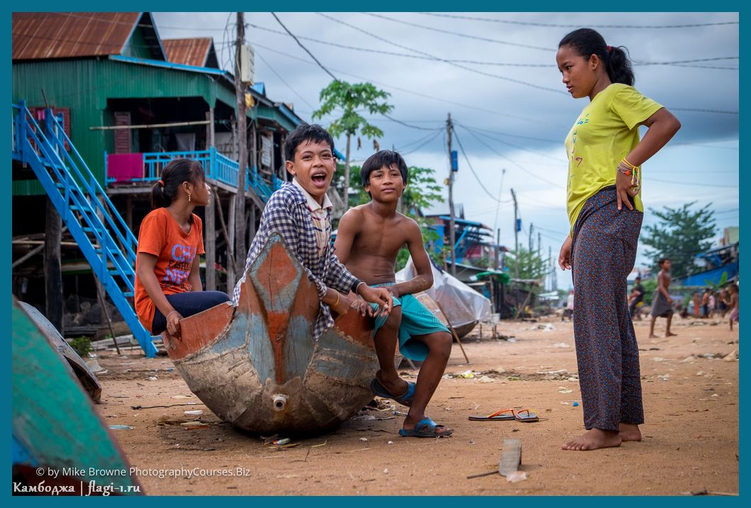 Strana Kambodzha fotografii. Flagi stran mira 6 - Флаги стран - Камбоджа   KH