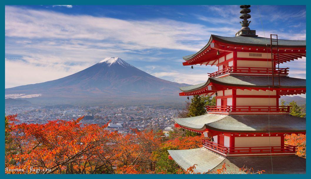 Strana YAponiya fotografii. Flagi stran mira 1 - Флаги стран мира в HD! Цвета, значение и символика флагов - Япония JP