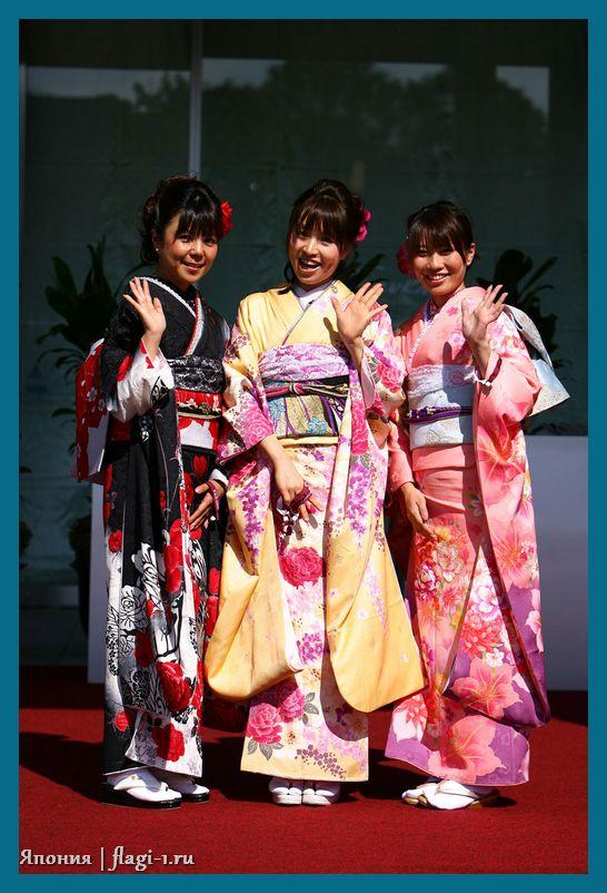 Strana YAponiya fotografii. Flagi stran mira 5 - Флаги стран мира в HD! Цвета, значение и символика флагов - Япония JP