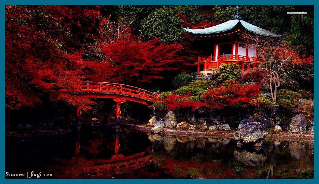 Strana YAponiya fotografii. Flagi stran mira 7 - Флаги стран мира в HD! Цвета, значение и символика флагов - Япония JP