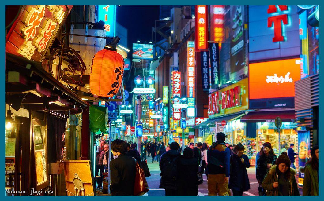 Strana YAponiya fotografii. Flagi stran mira 8 - Флаги стран мира в HD! Цвета, значение и символика флагов - Япония JP