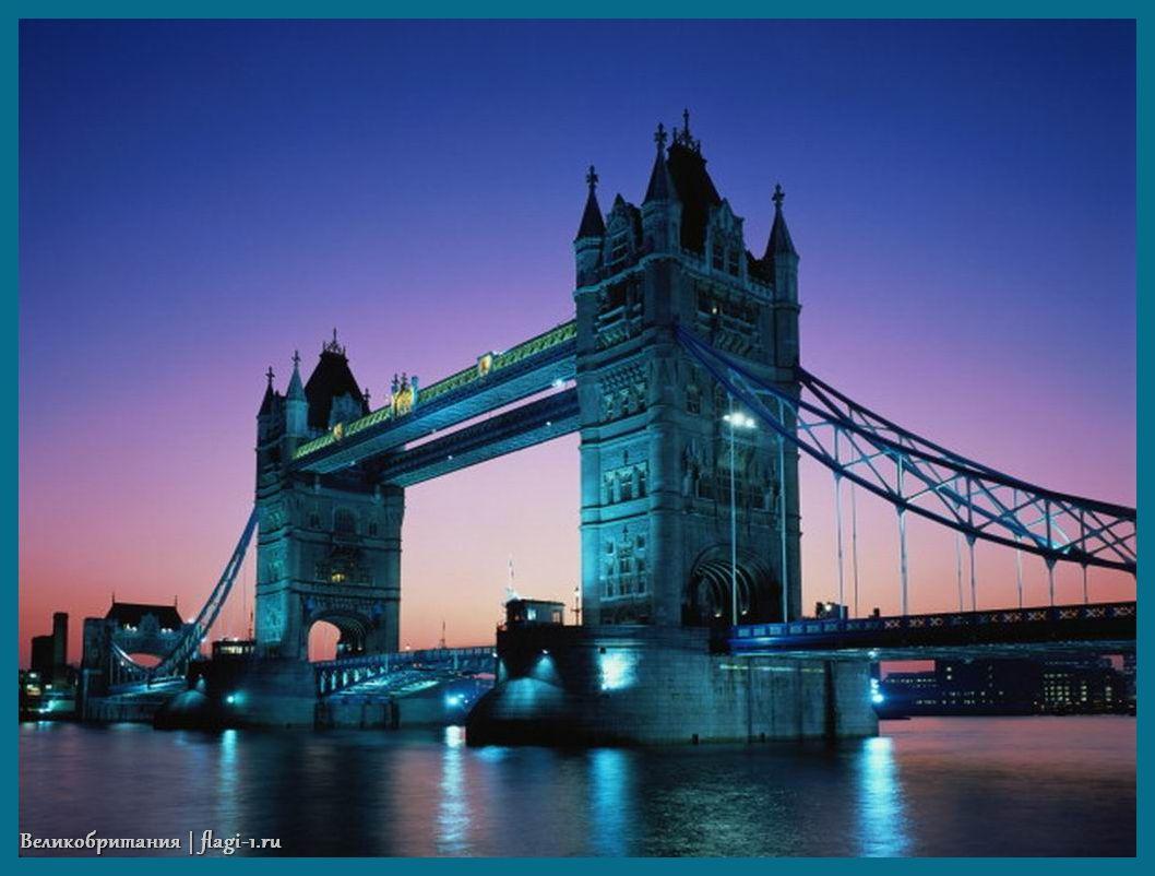 Velikobritaniya. Foto 003 - Флаги стран - Великобритания | GB