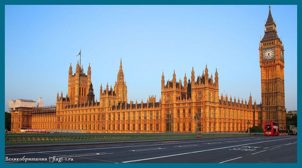 Velikobritaniya. Foto 004 - Флаги стран - Великобритания | GB