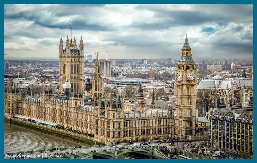 Velikobritaniya. Foto 006 - Флаги стран - Великобритания | GB