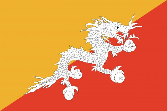 bt 1 - Флаги стран мира в HD! Цвета, значение и символика флагов - Бутан | BT
