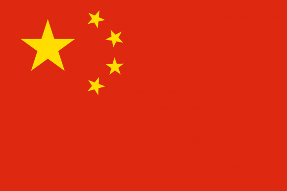 cn 1 - Флаги стран мира в HD! Цвета, значение и символика флагов - Китай | CN
