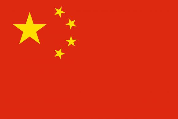 cn 1 - Флаги стран - Китай | CN
