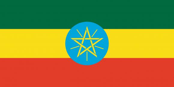 et 1 - Флаги стран мира в HD! Цвета, значение и символика флагов - Эфиопия | ET