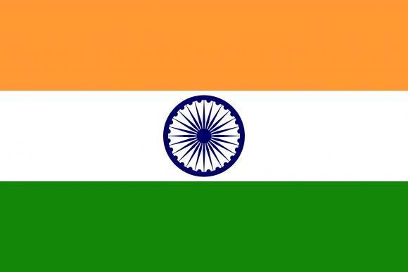 in 1 - Флаги стран - Индия | IN
