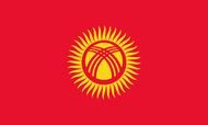Киргизия KG