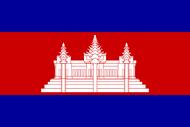 Камбоджа KH