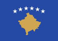 Косово KOSOVO