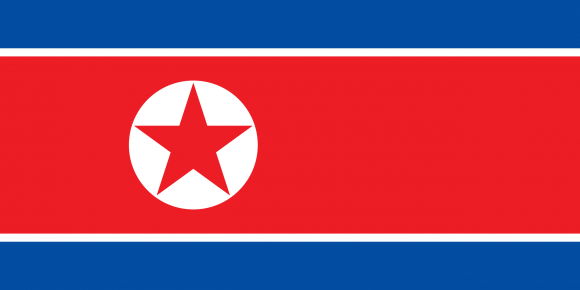 kp 1 - Флаги стран мира в HD! Цвета, значение и символика флагов - Северная Корея | KP