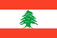Ливан LB